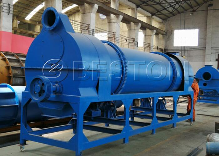 Coconut Shell Charcoal Making Machine