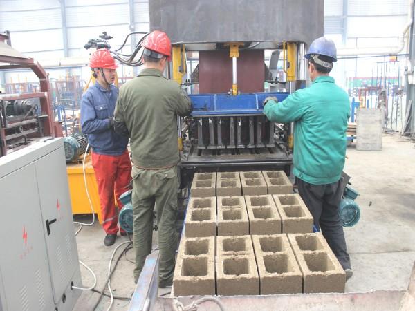 interlocking block making machine